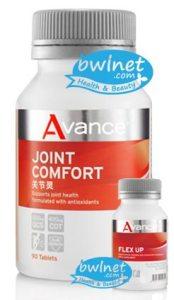 bwlnet-avance-flex-up-joint-comfort