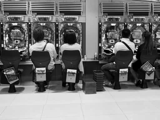 世の中には色んなギャンブルがある