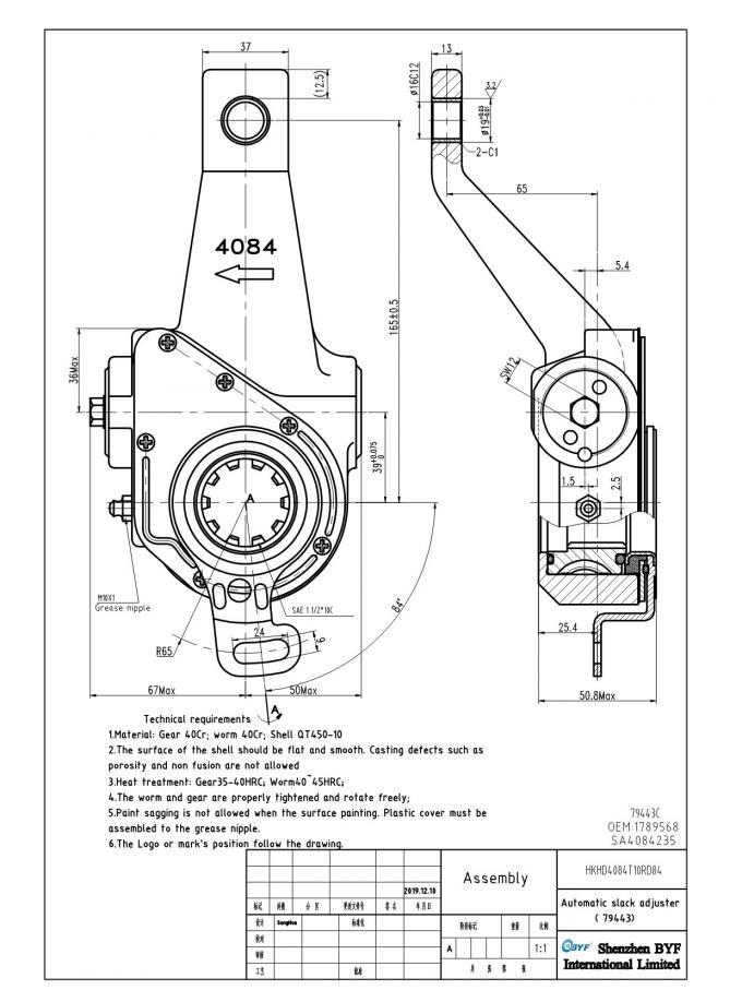 Haldex Type 1 Hole 10 Teeth Automatic Slack Adjuster 79443