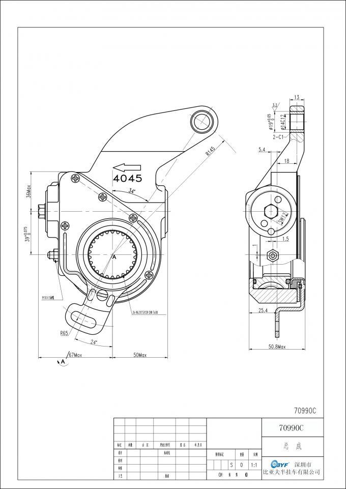 Haldex 1 Hole 26 Teeth Automatic Slack Adjuster 70990