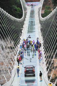 prueba puente
