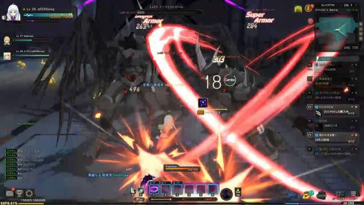 295 1 0. 1024x576 - SOULWORKER (MMORPG ANIME FREE TO PLAY 2018)