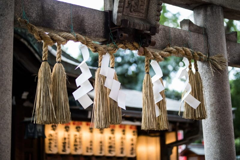 préparer son voyage au Japon sumiyoshi