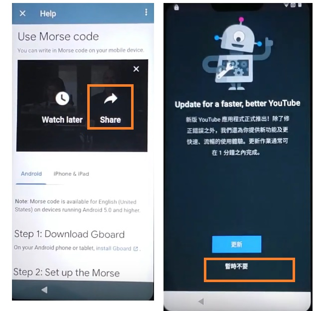 tap on share button to Moto FRP Bypass