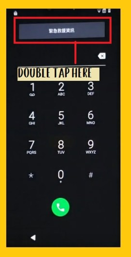 tap on top button