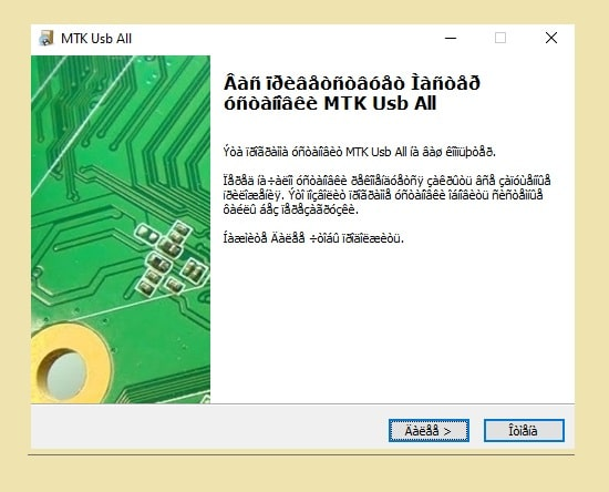 Mediatek MTK USB Driver download