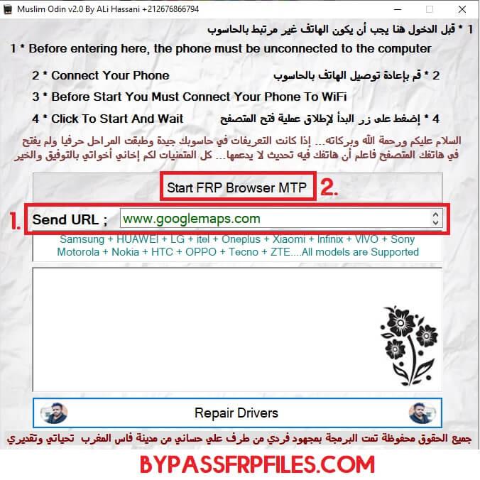 Start Browser MTP to Unlock FRP Bypass Muslim Odin Tool