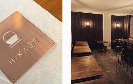 Hikage Amsterdam nieuwe Japanse bar van ramenbaas