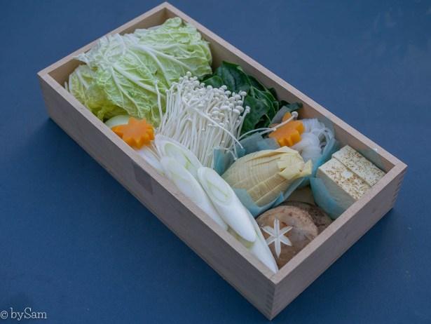 Okura at Home verse groenten