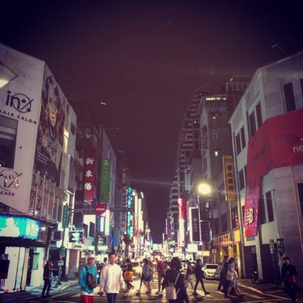 Taipei tips vakantie in Taiwan