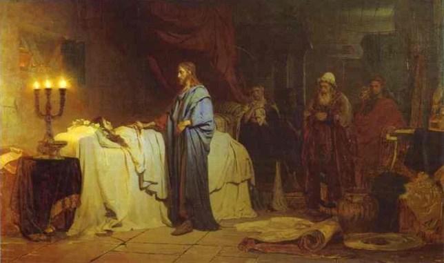 Raising of Jairus' Daughter, by Ilya Repin