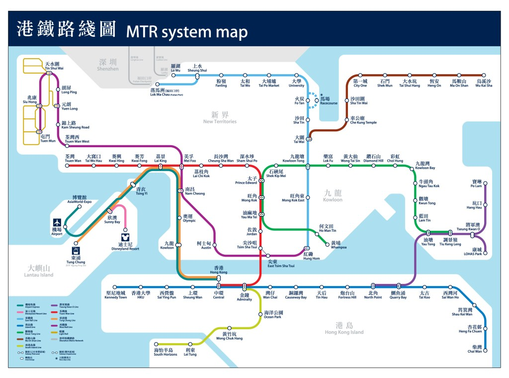 MTR, Metro, Rail, Transport, Map