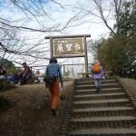 大福山展望台看板