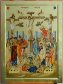 The Crucifixion of Our Lord, byzantine icon. Studio Dumitrescu