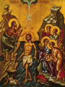 Icon of Theophany (Baptism)