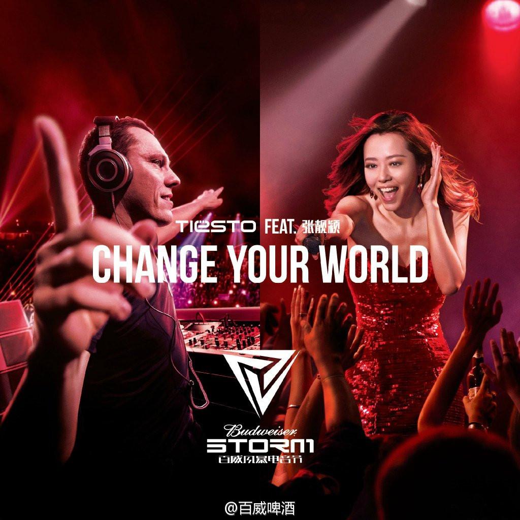 tiesto-jane-zhang-change-your-world-artwork
