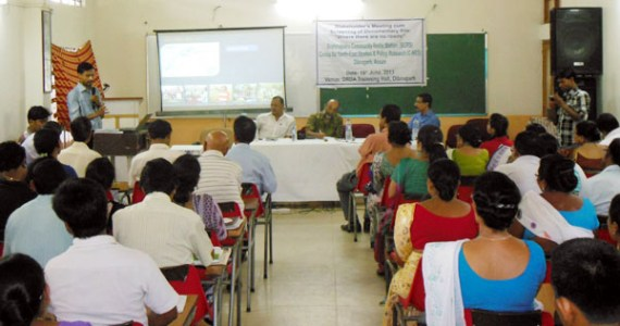 Stake holders meeting on Brahmaputra Community Radio Station