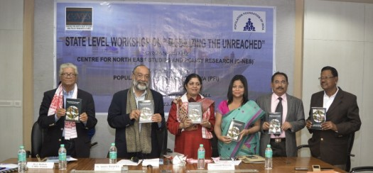 "Book release "" River Islands of the Brahmaputra- Women and Reproductive health"" ( from left) Dr Jayanta Madhab, noted Economist and C-NES Trustee, Sanjoy Hazarika, Managing Trustee, C-NES, Dr. Poonam Muttreja, Executive Director, Population foundation of India (PFI), New Delhi; Chandana Bora, State Advocacy and Family Planning Coordinator, C-NES –PFI project ,Dr.Ilias Ali, Surgeon, GMCH & Nodal officer , NSV, Govt of Assam; Dr C R Hira , Technical Consultant, C-NES"