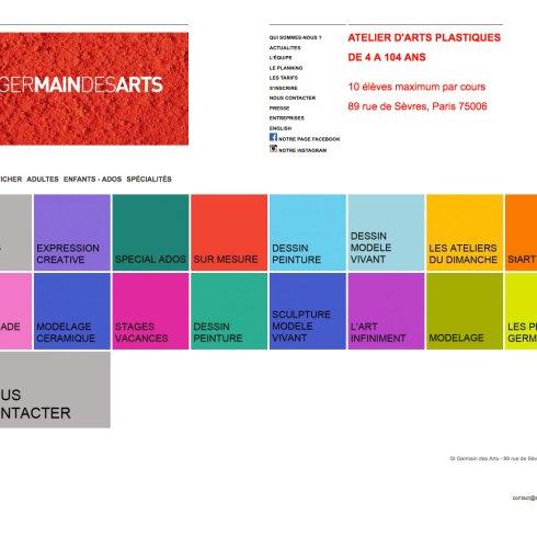 Site St Germain des Arts