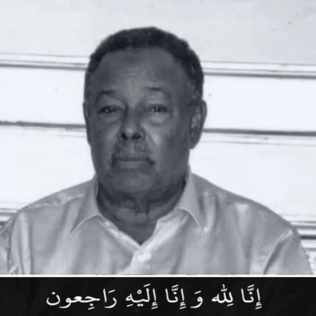 Guddi la magacaabay iyo talaabo la qaadayo kadib geeridii Cali Mahdi + Video