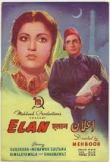 Elan-1947