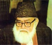 Maududi, a Muslim Religious Leader who was opposed to the Partition.