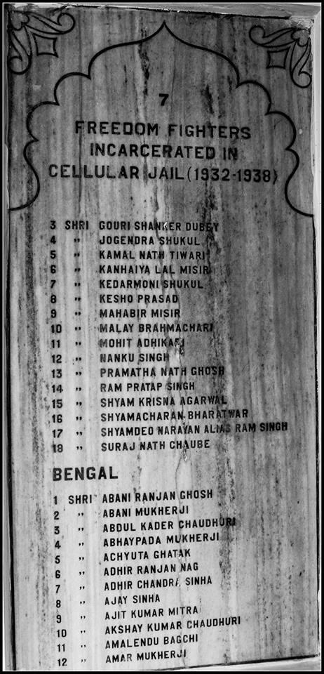 Mishra Surname In Bengali