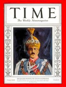 Osman Ali Khan was portrayed on the cover of TIME magazine on 22 February 1937, described as the world's richest man. In 1937, his assets were worth twice the entire budget of (British) India. Readers of this website may be aware that TIME magazine covers closely correspond with Illuminati agenda for the given time period. It is no surprising that Hyderabad State was at the forefront of Illuminati intrigue in 1937.