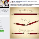 Link to Charlie Hebdo…