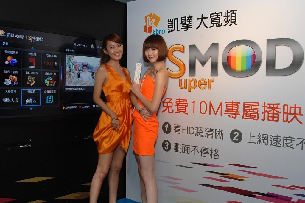 凱擘臺北市數位有線電視 - 凱擘大寬頻最新優惠-0809050060