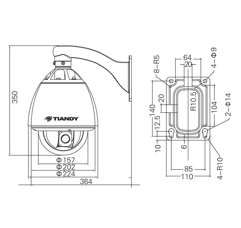 Domo Motorizado PTZ Exterior 500º/s 27x Easy Plug