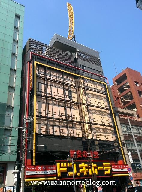 Centro comercial Don Quijote en Tokio