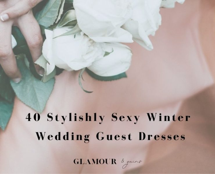2021年冬季婚礼宾客礼服