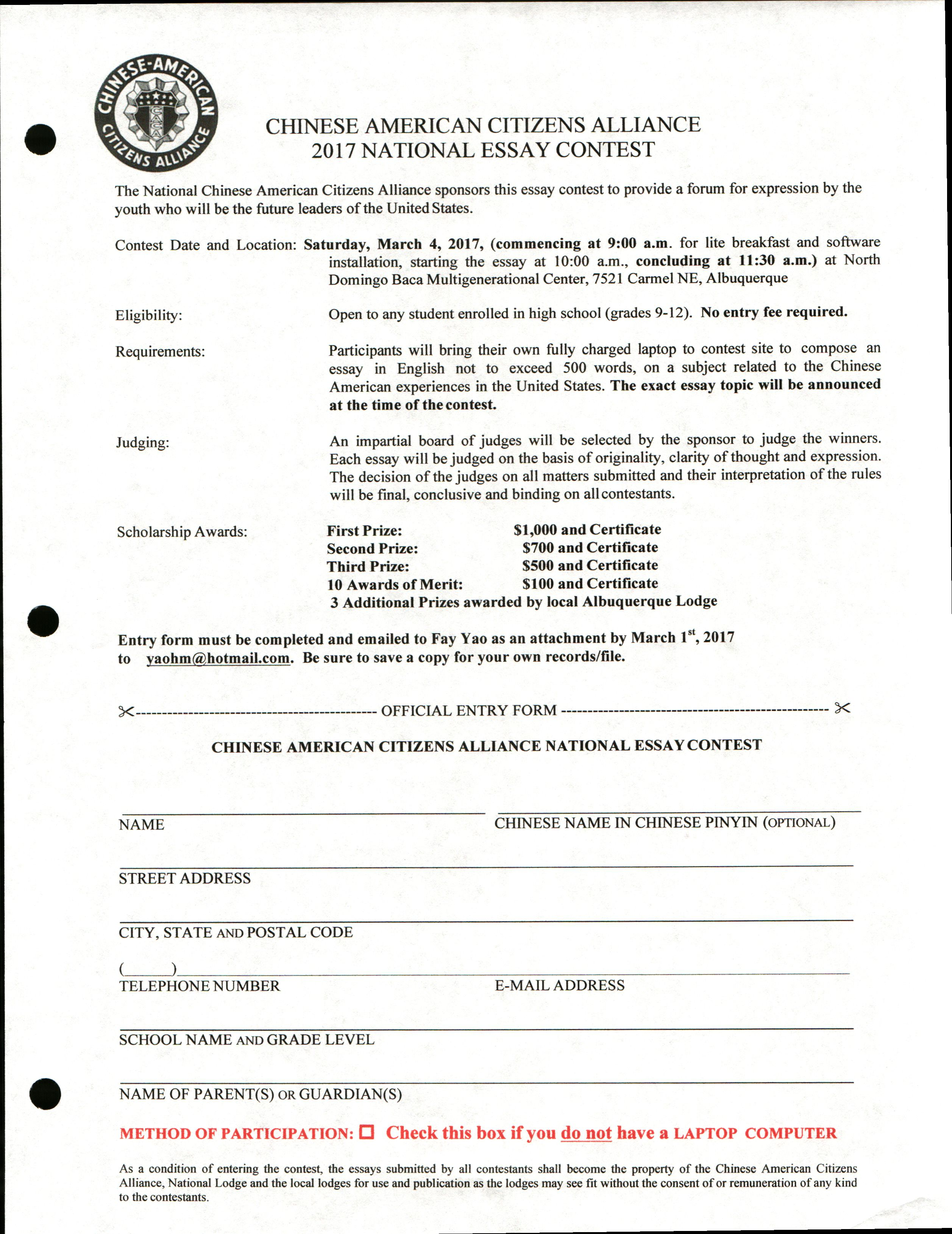 c a c a national essay contest albuquerque please open attachment for offical entry form