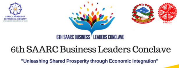 2018 1229 SAARC Business Conclave