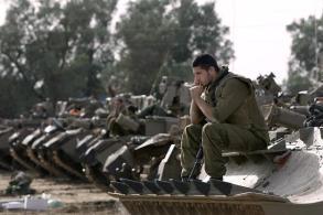 Israel Y Hamas