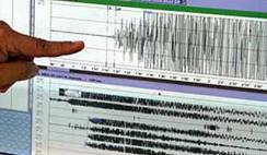 Temblor de tierra 4.1 se siente en Pimentel