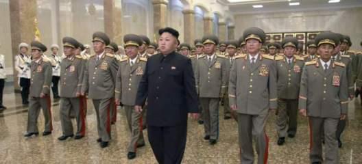 lider koreano