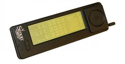 smallphone