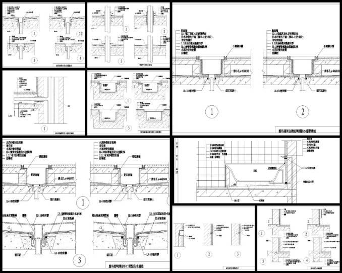 廚房廁所防水設計、外牆防水設計、防水工程、高帽落水頭、屋頂中間落水頭、側邊落水頭、屋頂落水管、外牆防水設計、預鑄屋面防水設計、種植屋面防水設計、廚廁防水設計(依圖例為準)