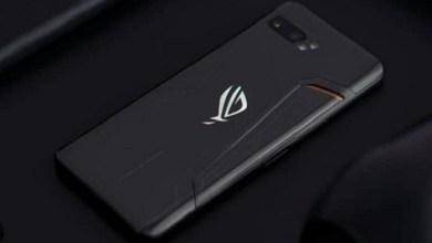 """Photo of Nuevo smartphone: llegaría al mercado un """"exagerado modelo"""""""