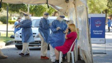 Photo of La Provincia notificó 2.659 nuevos casos