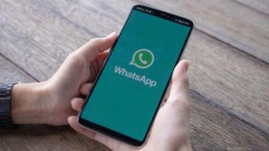 Photo of WhatsApp: el truco para cambiar el color de las letras
