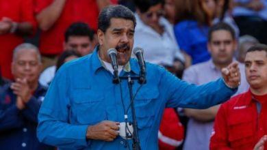"""Photo of Maduro presentó unas """"goticas milagrosas"""" para combatir el coronavirus"""