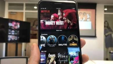 Photo of La función para ver Netflix sin conexión
