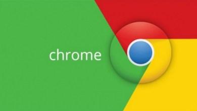 Photo of Google Chrome tendrá subtítulos