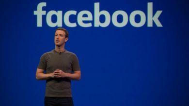Photo of Filtraron los datos personales de 533 millones de usuarios de Facebook