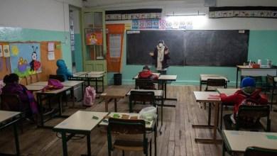 Photo of Se restablecerá la presencialidad educativa en buena parte de Santa Fe
