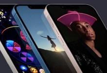 Photo of Podría haber una escasez mundial de iPhones