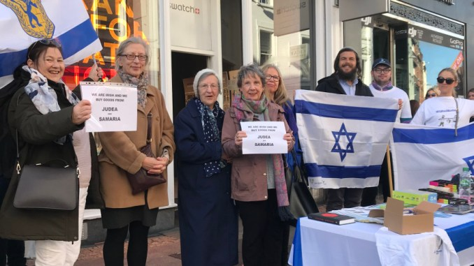 Israel Action Day in Ireland. Israeli lawyer Nati Rom, (holding flag) director of Lev Haolam joined the demonstration in Dublin, February 17, 2019. (photo credit: Courtesy)